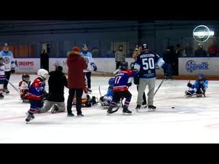 Игроки Сибири приняли участие в товарищеском матче со следж-хоккеистами. Сюжет телеканала ОТС