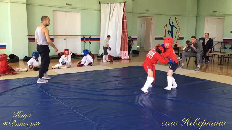Уже завтра стартует БОЛЬШОЙ турнир по рукопашному бою в Неверкино!🏆
