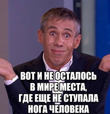 Гарик Харламов разместил шутки в своем блоге про Алексея Панина (Прикрепили вам их