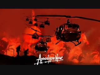 Апокалипсис сегодня / Apocalypse Now (1979) Гоблин | HD 1080p