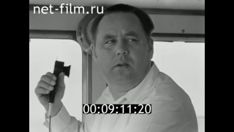 1977г. Капитан теплохода Вечеркин Н.И. Звенигово. Марий Эл