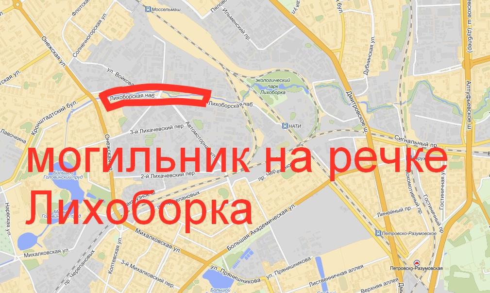 Москва радиоактивная.