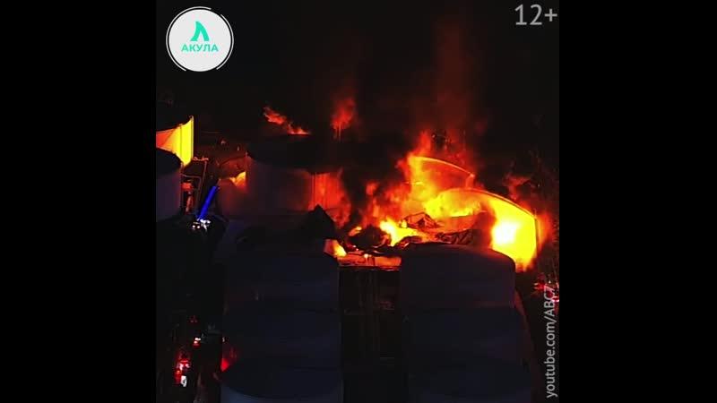 Пожар на нефтехранилище | АКУЛА