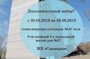Объявление от Zhanara - фото №1