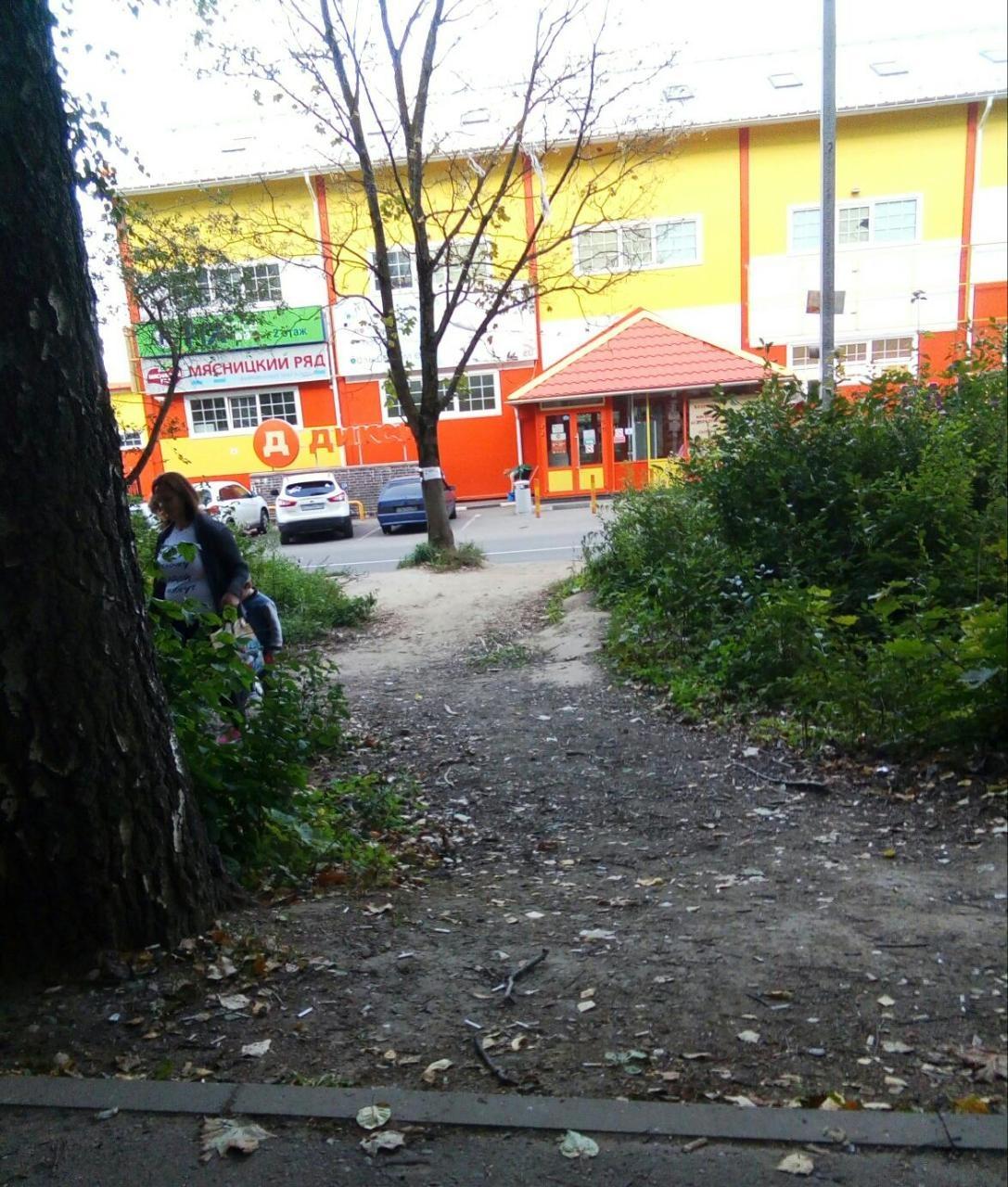 Проблема из Можайска  На Молодежной, 14 люди давным