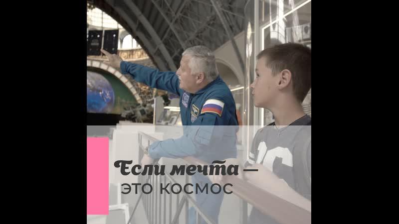 Сережа и мечта о космосе