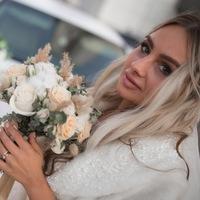 Екатерина Голенко