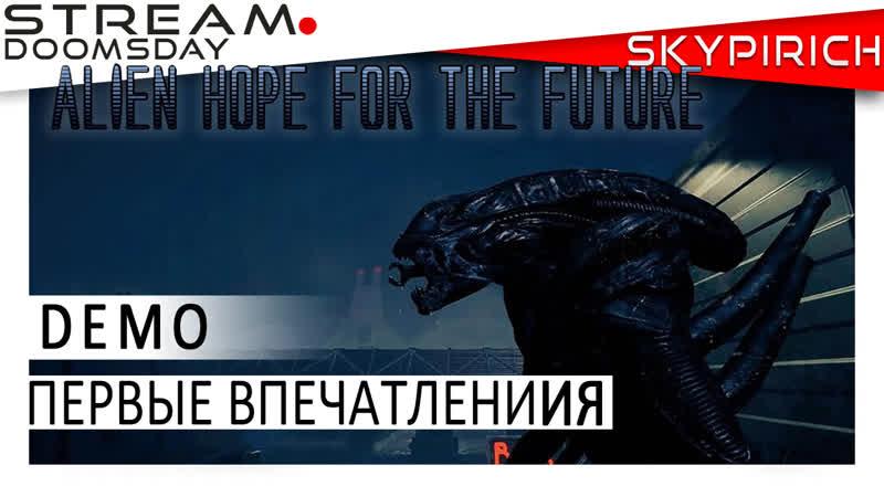 Alien Hope for the future Смотр демок инди проекта