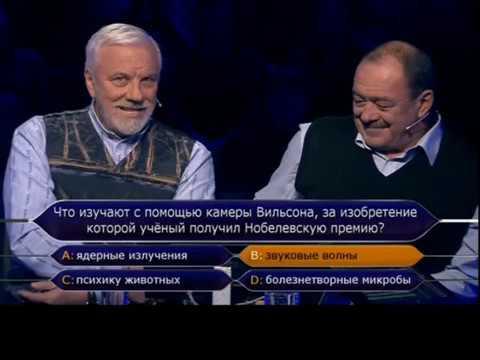 Задания вступительного экзамена ЗФТШ МФТИ