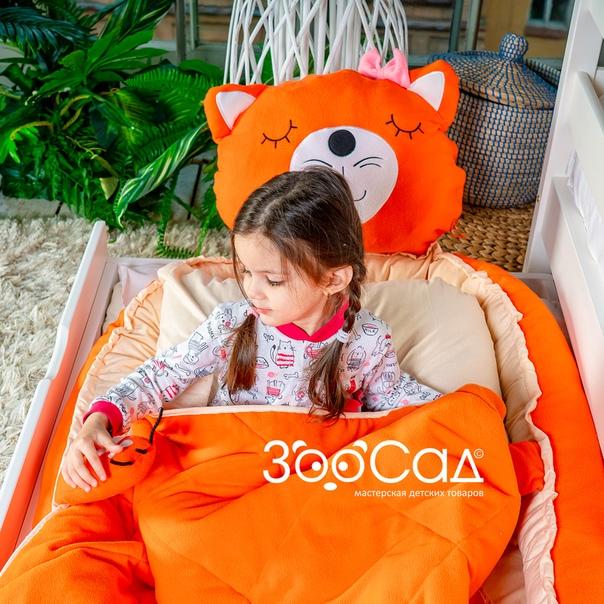 от ЗооСад это - многофункциональные кроватки-манежи для правильного и безопасного детского сна и бодрствования Преимущества Гнездышка:В уютном гнездышке малыш будет чувствовать себя как в утробе