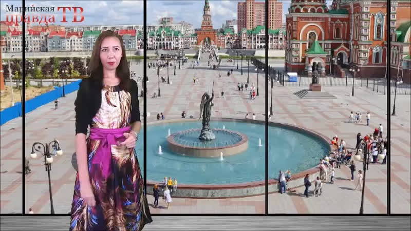 Марийская правда 13 августа 2019