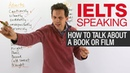 IELTS Speaking How to talk about a book or film