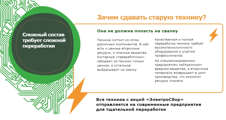 В Москве и Подмосковье 19 октября будут