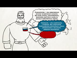 Вежливые русские - Как менялся россиискии флаг (Серия 46)
