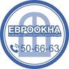 Окна Вологда Балконы Лоджии