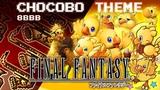 Chocobo Theme - 60s Surf Big Band Version (The 8-Bit Big Band)