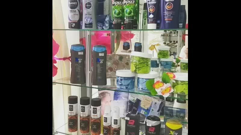 Магазин Царство ароматов Здесь есть товары не только для нас, женщин, но и для мужчин.