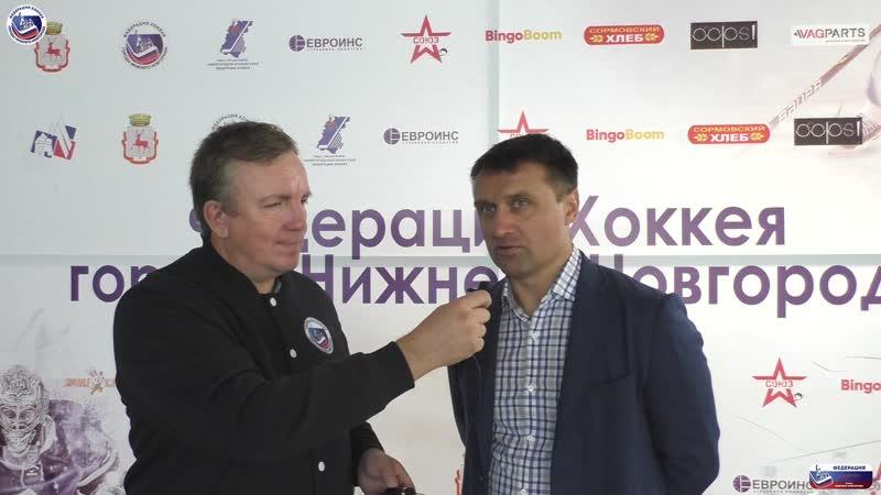 Интервью с президентом Федерации Хоккея города Нижнего Новгорода Дмитрием Дроновым