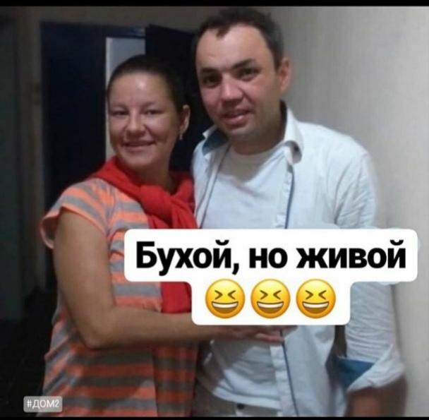 Про Сашу Гобозова