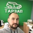 Фотоальбом Пашы Драйва