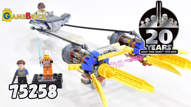 LEGO Star Wars 75258 ГОНОЧНЫЙ ПОД ЭНАКИНА: ВЫПУСК К 20-ЛЕТНЕМУ ЮБИЛЕЮ Обзор [GameBrick]