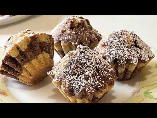ДВУХЦВЕТНЫЙ КЕКС с орехами по ГОСТу /Two-tone cupcake with nuts