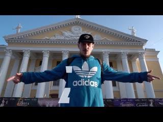 JUNGLE Hip-Hop party. Promo video.