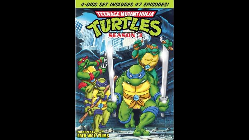 Черепашки мутанты ниндзя Teenage Mutant Ninja Turtles 3-й сезон 21-35 серии(мультфильм, приключения, сериал 1989)