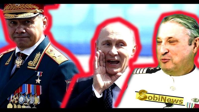 Путин, Шойгу и Боинг. Виновны? Табах: В России вpyт сами себе! SobiNews