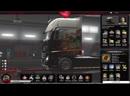 Euro Truck Simulator 2 открываем Францию катаем мультиплеер Agares