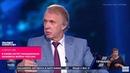 В Киеве хотят официально объявить войну России