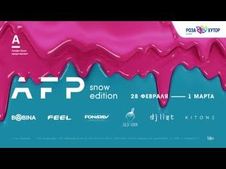 ХЭДЛАЙНЕРЫ ALFA FUTURE PEOPLE SNOW EDITION 2020