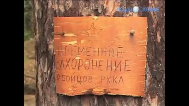 2011 = Эхо войны с Кольского полуострова концлагерь Наутси