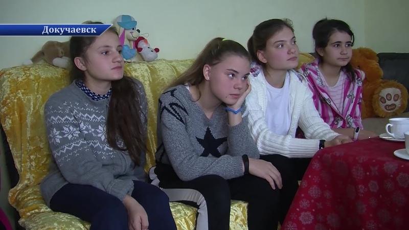 Дети под обстрелом. Как живёт подрастающее поколение в Докучаевске. Специальный репортаж. 12.12.19