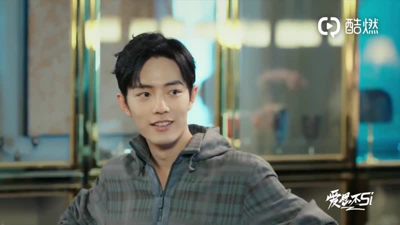 Third Episode 爱思不si Interview with Xiao Zhan