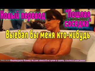 Милфа Lisa Ann Школьник трахнул тётю ЛВД Секс со зрелой мамкой секс порно эротика sex porno milf mofos  brazzers anal blowjob mi