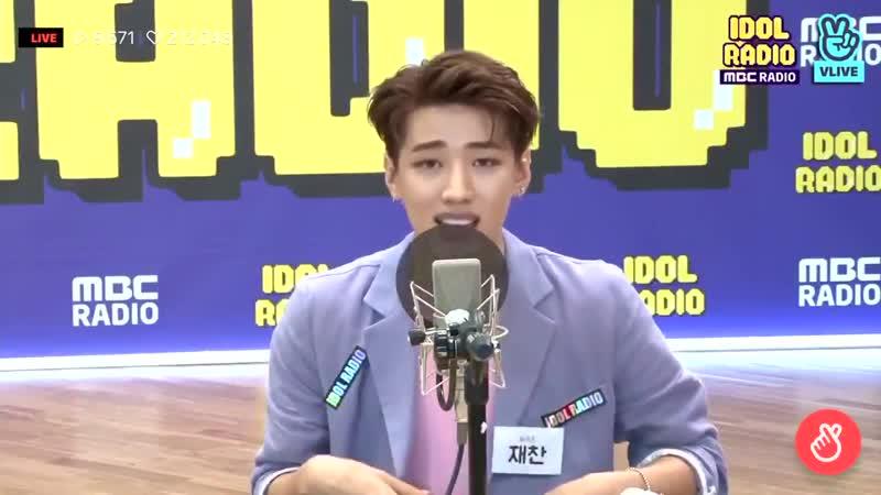 190712 [Idol radio] Jaechan - BTOB Second confession