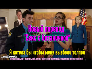 Перевод Riley Reid Секс sex, сосёт, русское sex porno anal blowjob brazzers секс анальное, порно, keisha gray aniston ann