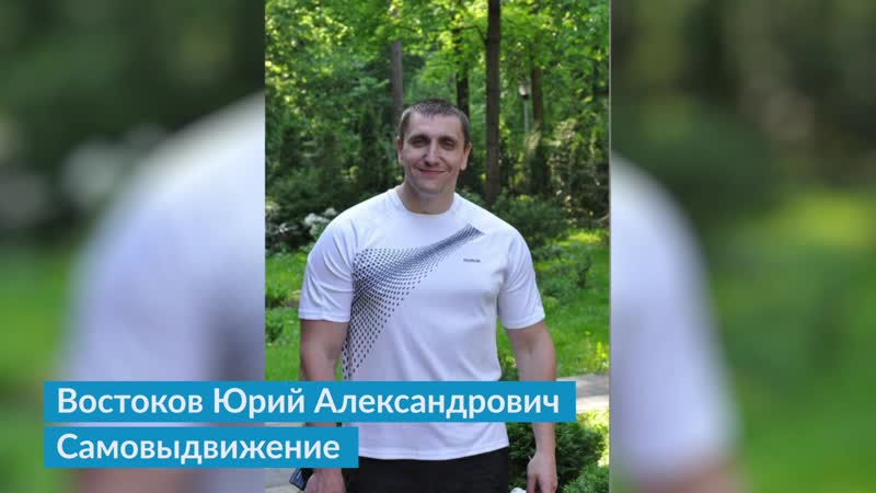 О главном за 30 секунд Избирательный округ №15