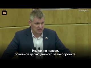 Депутаты Госдумы - о законе об изоляции Рунета  NR