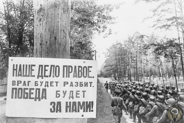 22 июня: вторжение в СССР