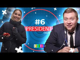 ЧТО ТВОРИТСЯ В ПИТЕРСКИХ ПАРАДНЫХ И 17й ДИАМЕТР МЦД // President Online (Прямая линия) #6