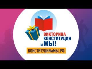 Если вы еще не знаете, как принять участие, то это видео для вас! Рассказываем - где, когда и как выиграть множество подарков!