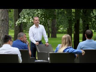 Встреча с молодыми лидерами предварительного голосования партии Единая Россия