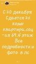 Объявление от Anastasia - фото №1