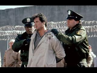 Тюряга / Взаперти / Lock up (1989) BDRip [vk.com/Feokino]