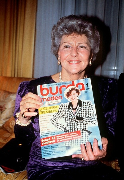 Мода. Королеве платьев Энне Бурда 110 лет В этом году исполняется 110 лет со дня рождения легендарной Энне Бурда, которая добилась фантастического успеха, создав первый модный журнал по шитью с