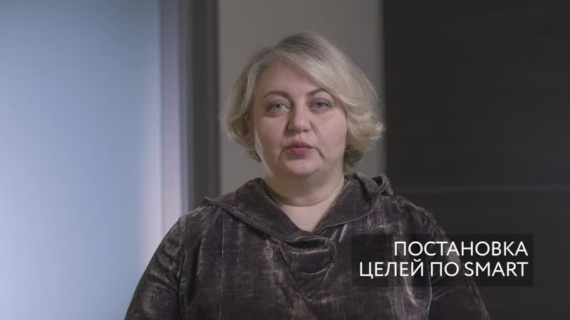 Психолог Наталья Курдюкова о том как найти опору когда все меняется