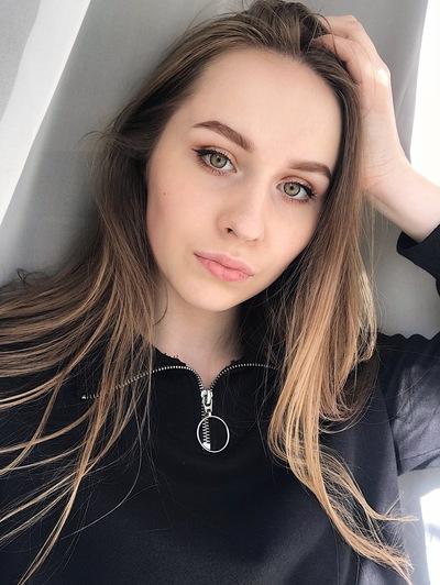 Соня Горбунова