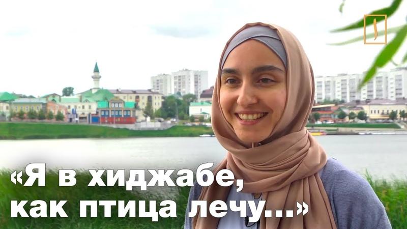Мой скафандр хиджабом зовется Татарская поэтесса